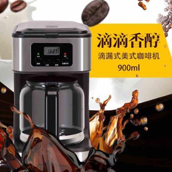 IRIS/爱丽思CMK-900B家用美式咖啡机滴漏式全自动咖啡壶大容量