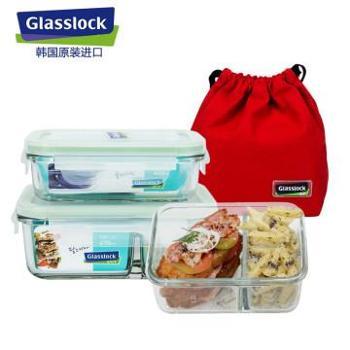 glasslock钢化玻璃保鲜盒含隔层2件套送保温袋