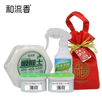 和流香汽车除臭剂喷雾室内空气清新剂祛异味车用净味福袋剂新车除甲醛