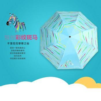 天堂伞黑胶三折叠防紫外线遮阳伞晴雨伞超强防晒彩纹斑马伞货号33012*1