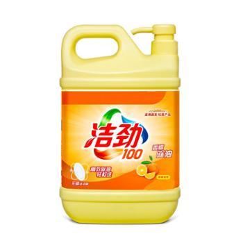 新洁劲100柠檬清新洗洁精1.3KG
