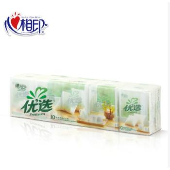 心相印C2010优选系列双层迷你型手帕纸巾10包图片