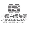中国白银集团(深圳国银通宝有限公司)