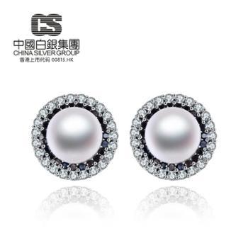 中国白银集团 银925珍珠耳饰 珍珠耳钉 时尚韩版耳钉(韵)