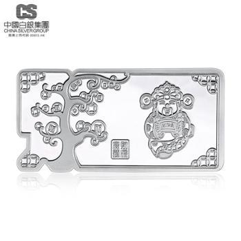 中国白银集团 臻汇银 足银银条 财神到银砖 银块 投资收藏银条礼品