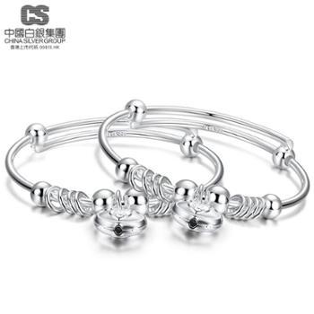 中国白银集团 足银推拉福字铃铛对镯 时尚儿童带铃铛银手镯