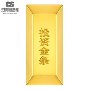 中国白银集团足金投资金条平价投资理财金条支持回购10g20g50g(100g500g1000g预售下单后7个工作日内发货)