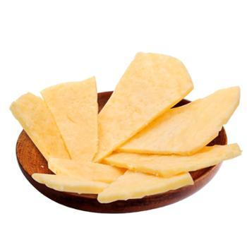 小奶花鲜牛奶手工制作无糖奶酪内蒙古牧民传统工艺熬制奶皮子125g奶皮子125g*1袋
