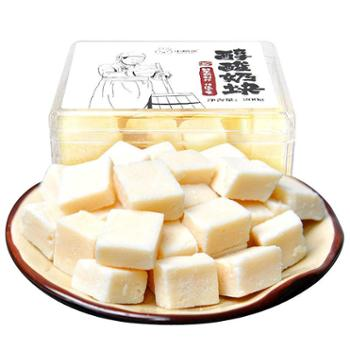 小奶花奶酪鲜牛奶制作奶豆腐酸奶疙瘩内蒙古特产醇酸奶块200gX1盒