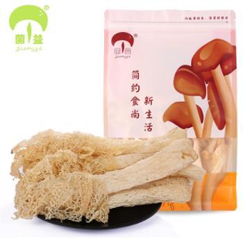 菌益竹荪50g*1袋