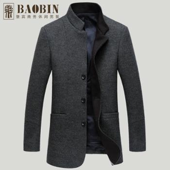 堡宾BAOBIN秋冬新款男士商务休闲立领简约羊毛大衣164331061