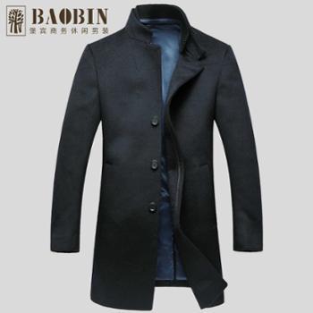 堡宾BAOBIN冬装新款男士商务休闲立领全羊毛大衣164331021