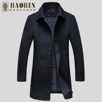 堡宾BAOBIN冬装新款男士商务翻领羊毛羽绒大衣161230111