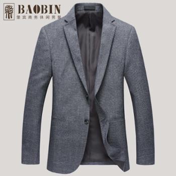 堡宾BAOBIN男士新款格纹灰色单西181710021