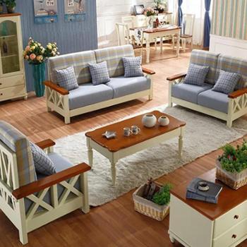 田园沙发客厅实木家具沙发布艺沙发组合木头沙发简约木架沙发
