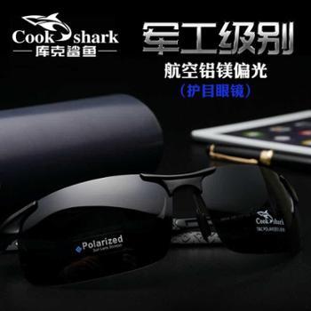 cookshark/库克鲨鱼新款男士太阳墨镜偏光镜钓鱼开车驾驶户外旅游