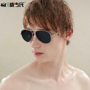 威古氏偏光太阳镜男士潮人墨镜司机镜开车舒适2017新款蛤蟆镜眼镜