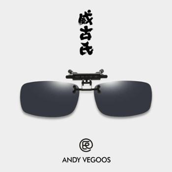 威古氏墨镜夹片式太阳镜男近视眼镜夹片女偏光开车可上翻10夹片