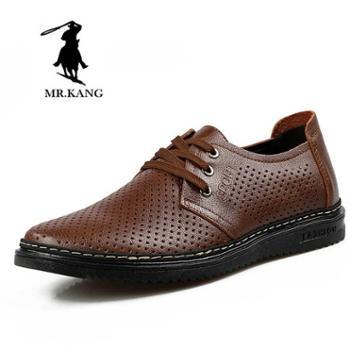 米斯康男式鞋男商务凉鞋镂空透气男鞋2107