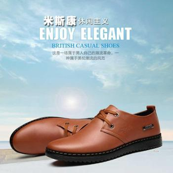 米斯康潮流时尚休闲鞋透气鞋子夏季男鞋单鞋商务牛皮休闲皮鞋真皮0512