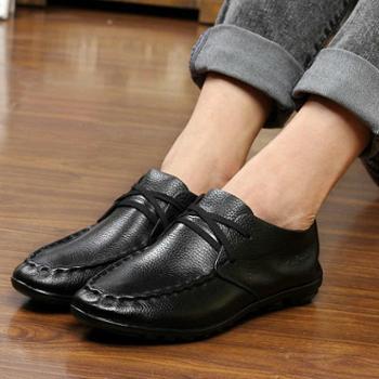 米斯康 春夏季男士鞋牛皮休闲皮鞋韩版潮透气休闲鞋板鞋男鞋999