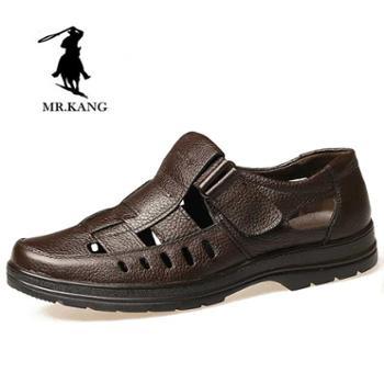 米斯康夏季男士商务凉鞋真皮镂空鞋日常休闲皮鞋镂空鞋系带软底鞋98086