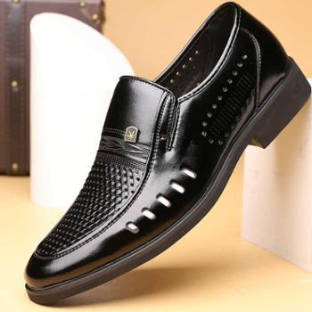 米斯康夏季男士凉鞋男商务正装软皮镂空透气凉皮鞋爸爸鞋凉鞋子172