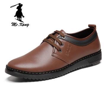 米斯康 新款透气 男士休闲皮鞋 韩版男鞋2203