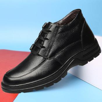 善融优惠GO限购1件米斯康新款男士鞋保暖鞋休闲棉皮鞋棉鞋男真皮头层牛皮高帮鞋包邮5508