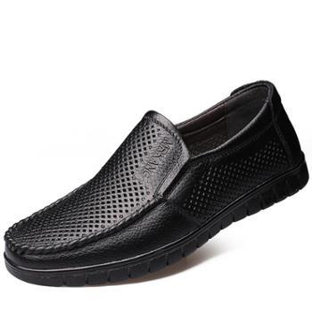米斯康夏季男士皮鞋男真皮休闲皮鞋镂空休闲鞋英伦韩版打孔透气牛皮鞋子8809-1