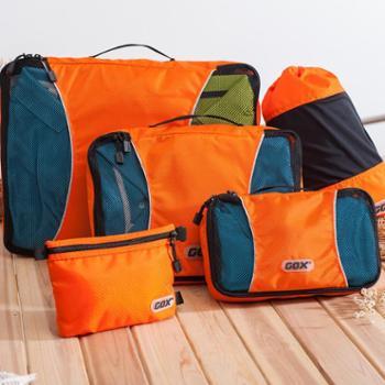 旅行收纳袋衣物衣服旅游必备出差衣物内衣收纳包整理袋5件套装
