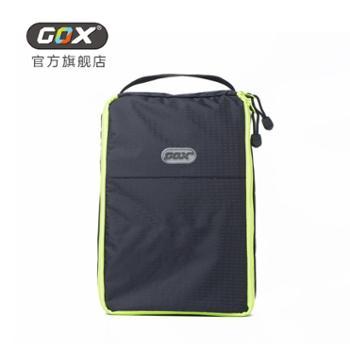 GOX大容量旅行收纳袋手提运动健身鞋子收纳包便携防水防尘鞋袋