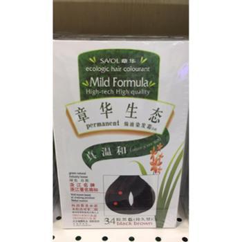 凤展超市 章华生态焗油染发霜(棕黑)