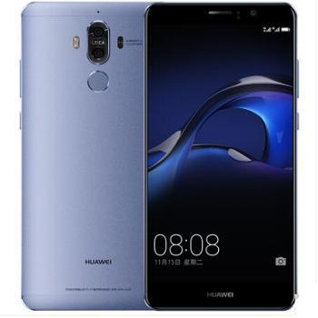 (现货速发)华为 Mate9 移动联通电信4G手机 双卡双待