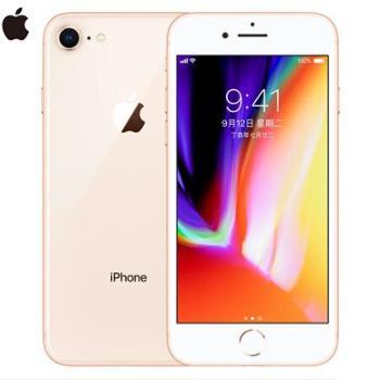 (现货速发、正品国行)Apple iPhone 8 (A1863) 移动联通电信4G手机