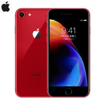 (现货速发、正品国行)AppleiPhone8(A1863)移动联通电信4G手机