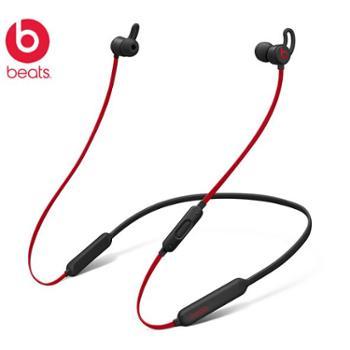 beats X 蓝牙无线 入耳式耳机 运动耳机 手机耳机 游戏耳机 带麦可通话 beatsX