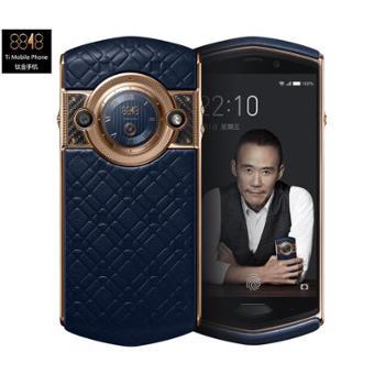 8848 钛金手机 V1 智能商务加密手机 双卡双待 全网通4G 6G运行2100万像 藏蓝色牛皮