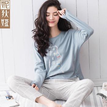 妮狄娅家居服韩版休闲格子睡衣女款长袖纯棉秋季卡通时尚套装居家服秋NF63134