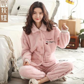 妮狄娅家居服韩版女士睡衣冬季珊瑚绒长袖开衫长毛绒翻领秋冬居家服套装ZF84584