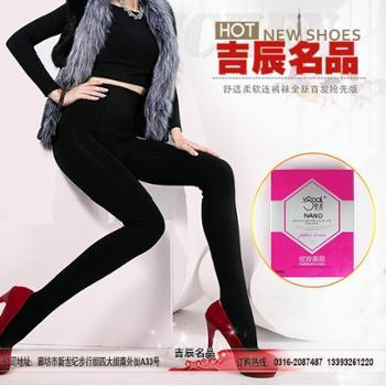 吉辰名品打底袜子瘦身打底裤女士黑色显瘦踩脚连裤丝袜塑形舒适斐高加厚丝袜单层