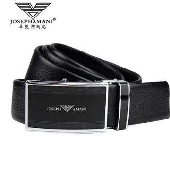 卓梵阿玛尼男士皮带 韩版男士休闲纯牛皮 真皮 皮带商务自动扣腰带