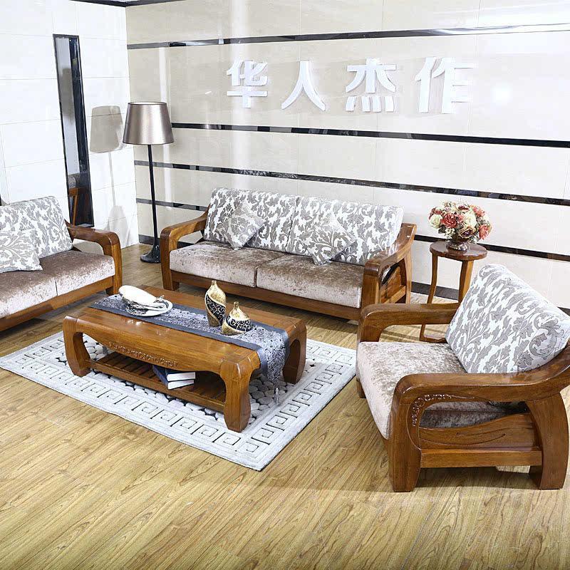 实木组合沙发 金丝胡桃木沙发