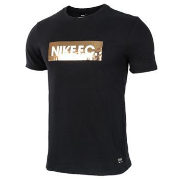 Nike耐克官方NIKEF.C.FOIL男子T恤810506