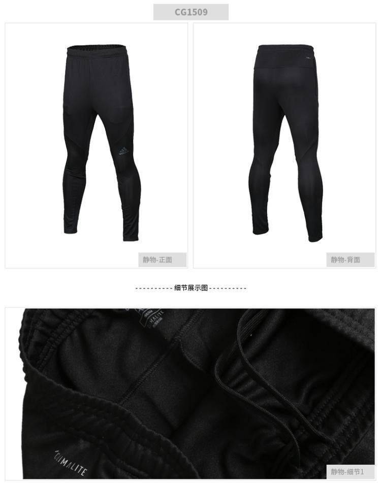 adidas阿迪达斯 男裤2017春季新款透气运动休闲长裤小脚裤
