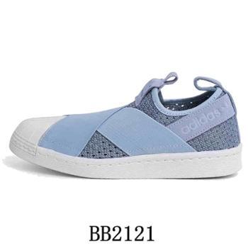adidas情侣款三叶草贝壳头绷带运动休闲板鞋fossS81338