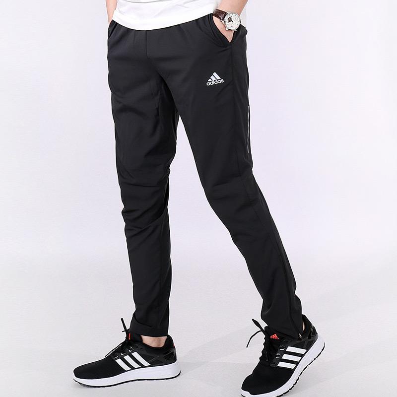 Adidas 阿迪达斯长裤男 薄款 运动裤针织裤子S97518 C