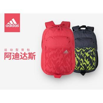 阿迪达斯书包新款经典男女学生旅游背包运动双肩包C