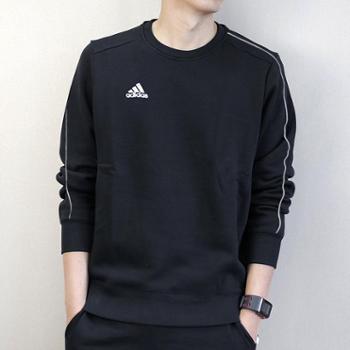 Adidas阿迪达斯男装运动卫衣针织圆领套头衫CE9064SF