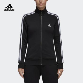 Adidas阿迪达斯女子运动套装